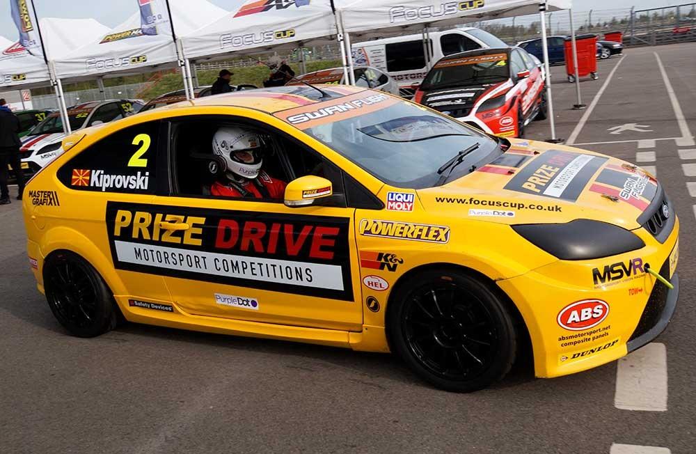 the-car-prize-drive.jpg - Prize Drive